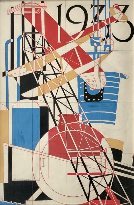 Margaret Macadam, 1933, 1933