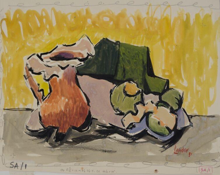 Kenneth Lauder, Study for Still Life, 1951