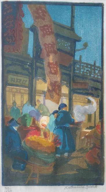 Katherine Jowett, Street Café, Peking, c. 1920s