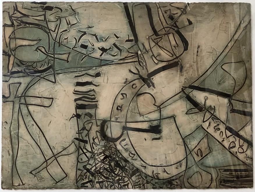 Roy Walker, St Ives Composition