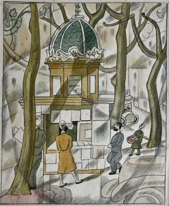 Doris Hatt, Paris Kiosk, 1950's