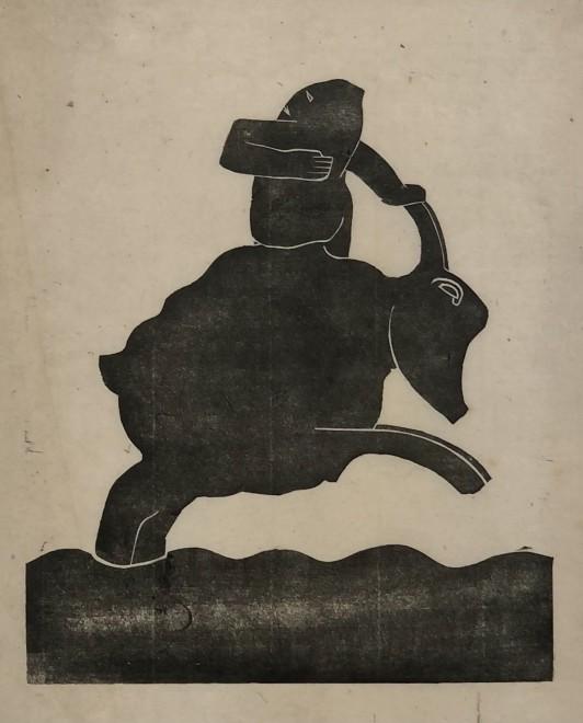 Rupert Lee, The Rider , 1920