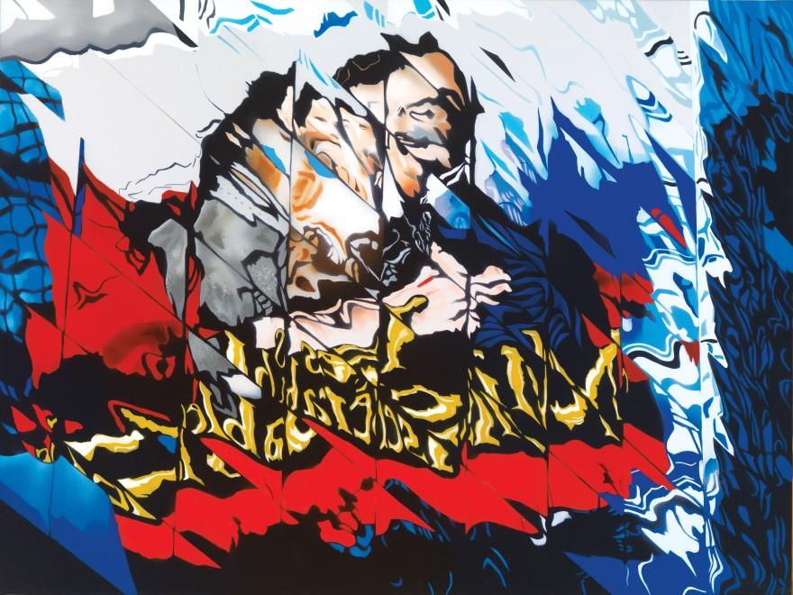 <span class=&#34;artist&#34;><strong>Brendan Neiland</strong></span>, <span class=&#34;title&#34;><em>Embrace</em>, 2015</span>