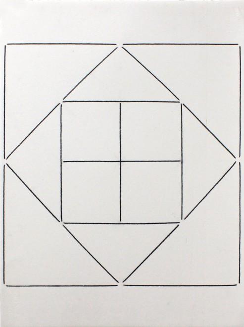 <span class=&#34;artist&#34;><strong>Linda Karshan</strong></span>, <span class=&#34;title&#34;><em>13/02/2016 II</em>, 2016</span>