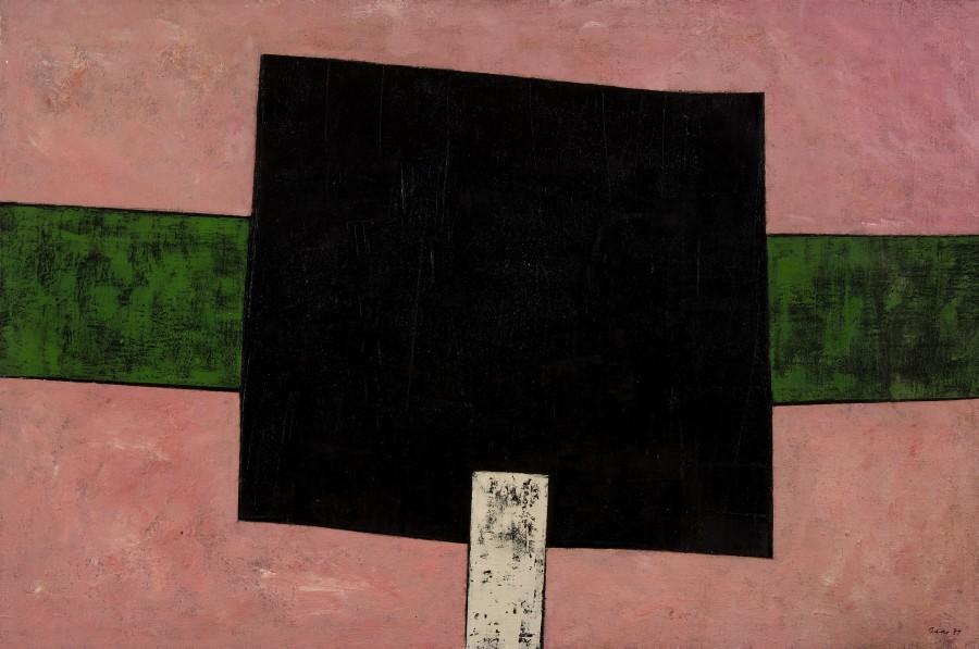 Black Square, Green Bar
