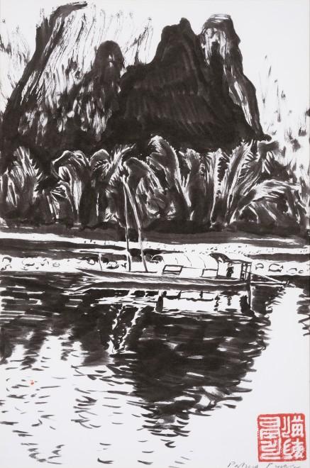 <span class=&#34;artist&#34;><strong>Patrick Procktor RA</strong></span>, <span class=&#34;title&#34;><em>Kweilin</em>, 1980</span>