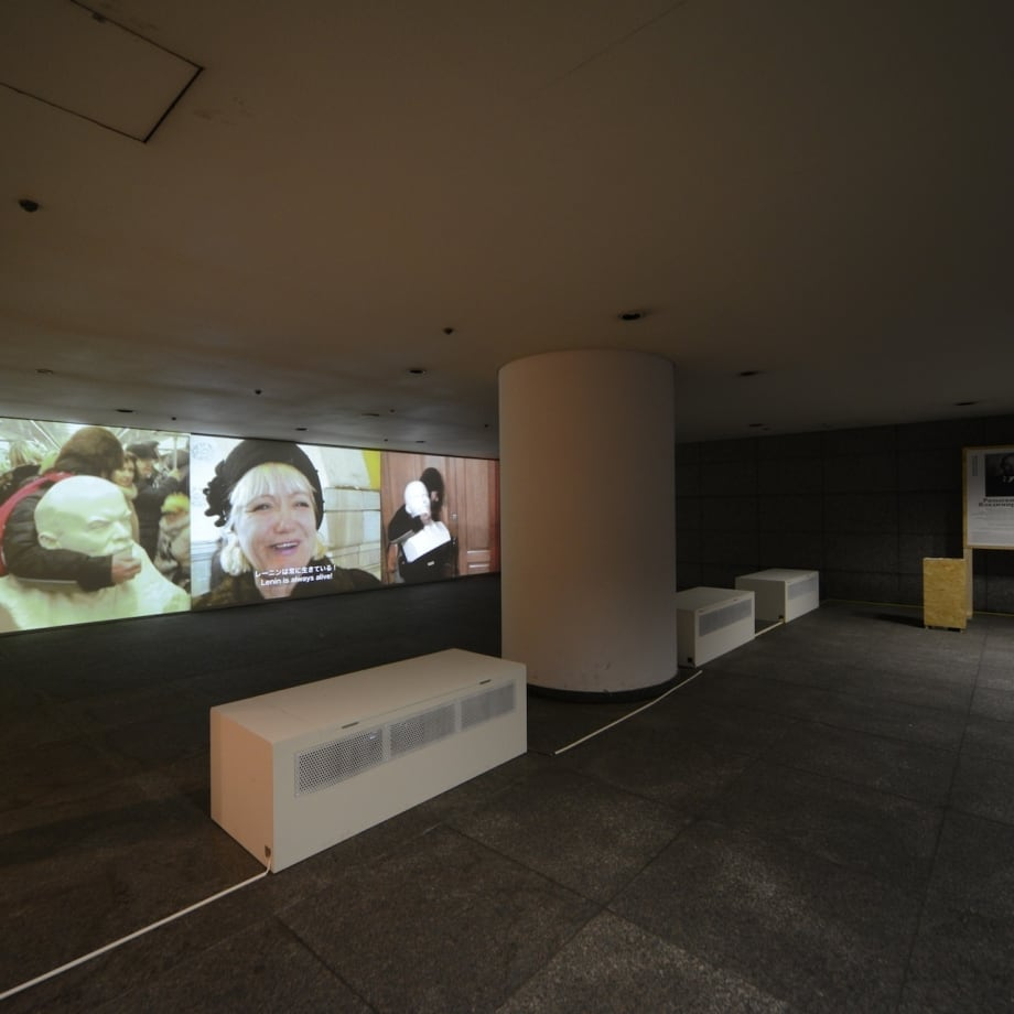 Yoshinori Niwa, Looking For Vladimir Lenin At Moscow Apartments, installation view, 2012