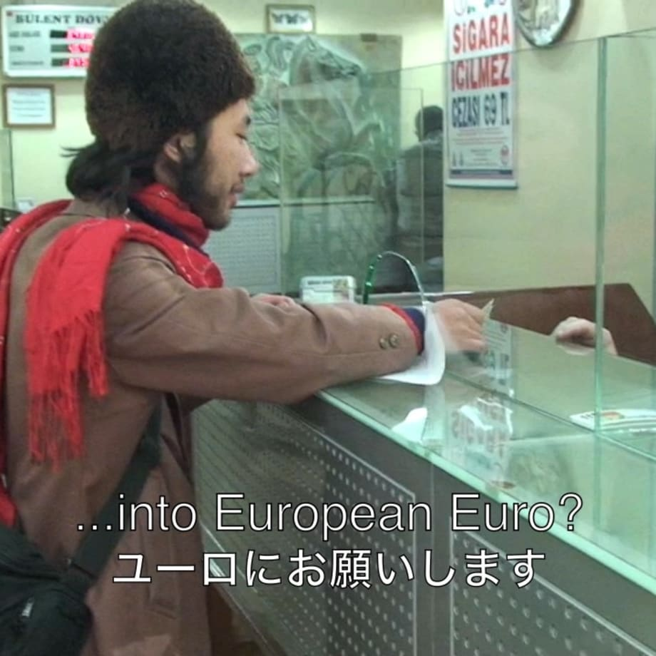 Yoshinori Niwa Still from Exchanging between Turkish Lira and Euros in Istanbul until there is nothing left, 2011 Single channel...