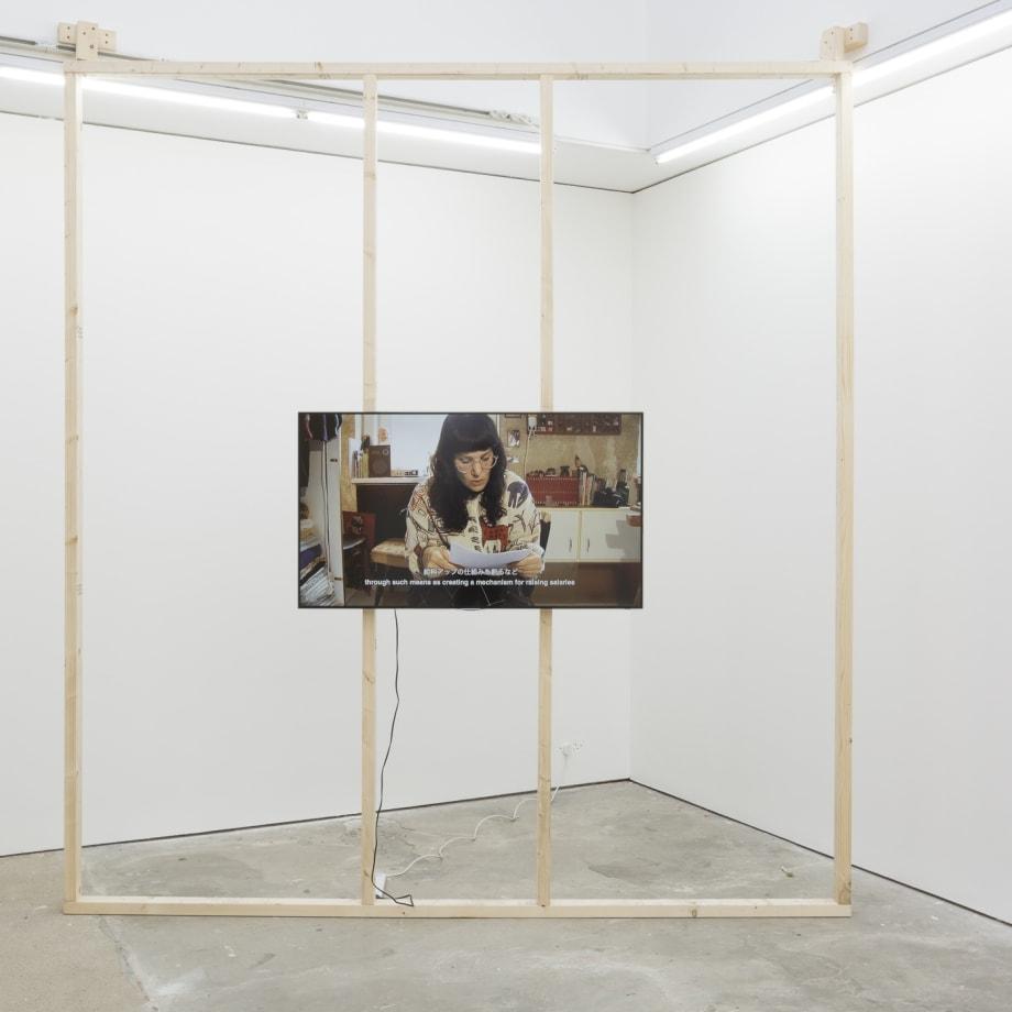 Yoshinori Niwa, That Language Sounds Like a Language, installation view, Edel Assanti, London, UK, 2017