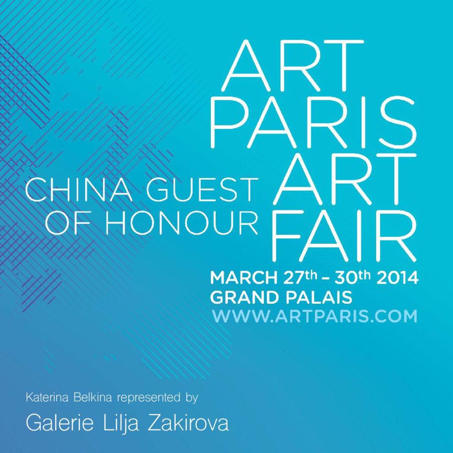 ART PARIS ART FAIR 2014, Grand Palais