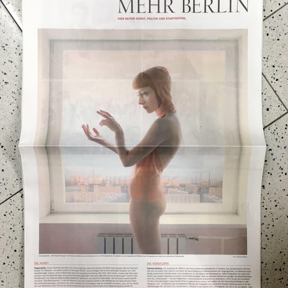 "Artwork ""Morning Message"" by Katerina Belkina"