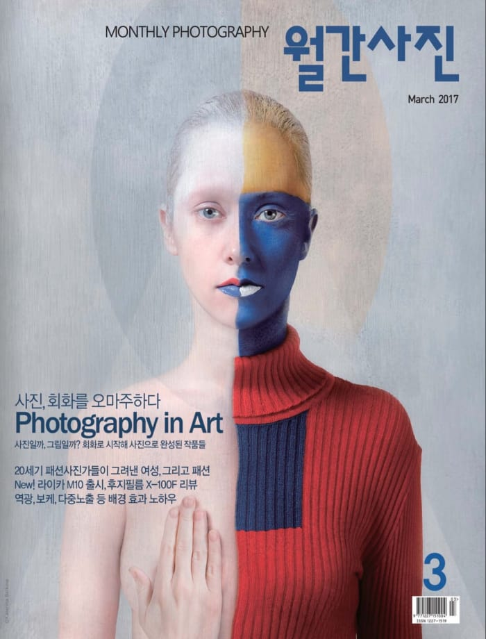 Monthly Photography Vol. 590 Photography in Art