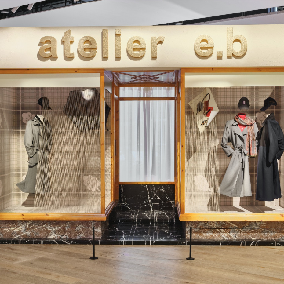 Installation view: Atelier E.B: Faux Shop, V&A Dundee, UK