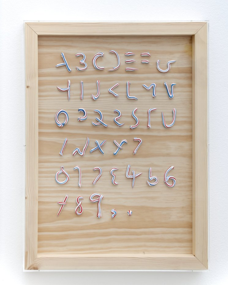 Ryan Gander Investigation # 92 - With heart dotted 'i's', 2013