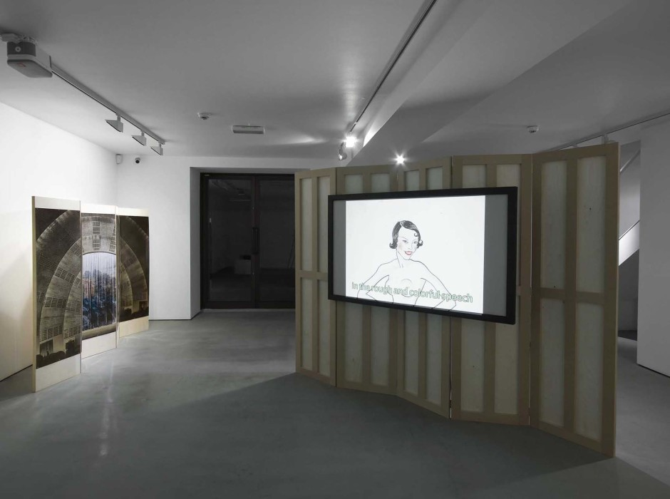 The Heir and Astaire, Installation View, 2010