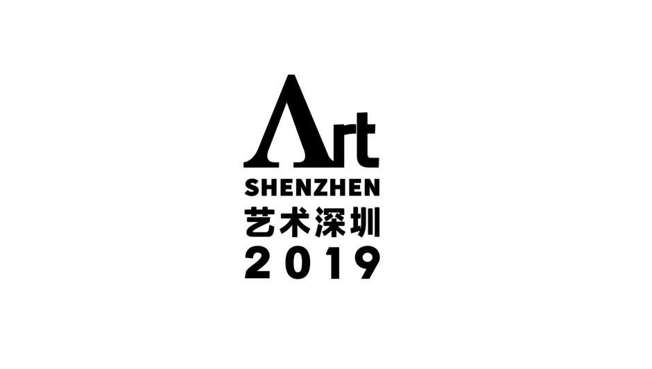 ART SHENZHEN 2019 2019艺术深圳 2019.09.12 - 2019.09.15