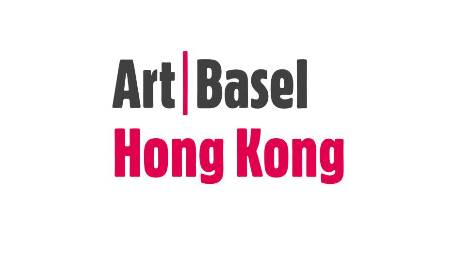 ART BASEL HONG KONG 2020 香港巴塞尔艺术展 2020.03.17 - 2020.03.21
