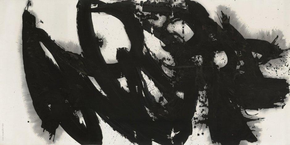 Wang Dongling 王冬龄, The High Music 大樂, 2013