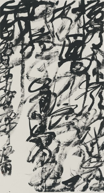 "Wang Dongling 王冬龄, Su Shi, ""Inscription on the Wall of the Xilin Monastery"" 苏轼 题西林壁, 2016"