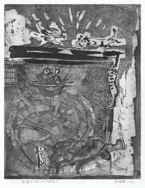 Chen Haiyan 陈海燕, What a Relief! 捏把汗, 1996