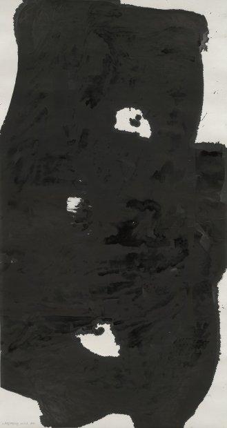 Wang Dongling 王冬龄, Self-Knowledge 自知, 2013