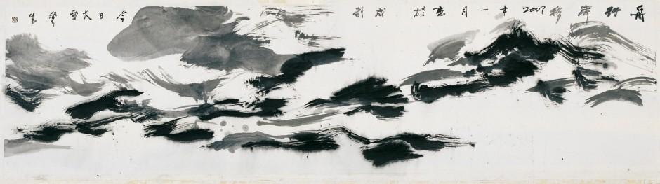 Li Huasheng 李华生, 0701, 2007