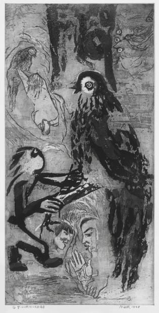 Chen Haiyan 陈海燕, Fortuneteller Bird 算命鸟, 1998