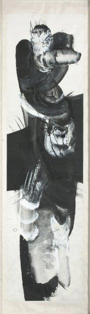 Zheng Chongbin 郑重宾, Another State of Man No. 25 人的另一种状态25号, 1988