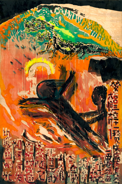 Chen Haiyan 陈海燕, Glimpsing the Green Dragon 看青龙, 2003