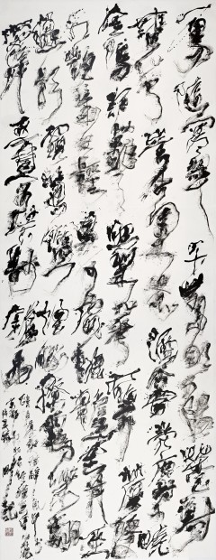 Wei Ligang 魏立刚, Quotations from Ouyang Xiu in Mad Cursive 欧阳修辞抄狂草B, 2016