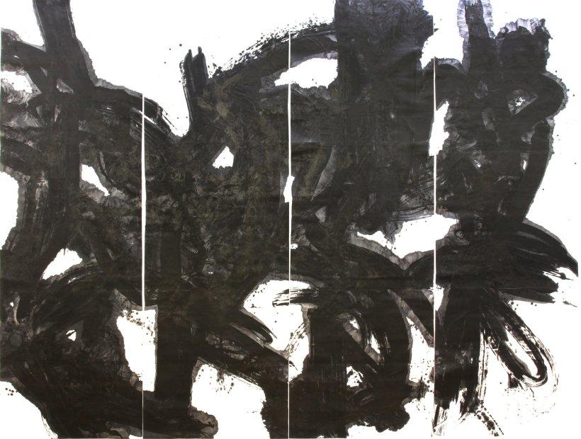 Wang Dongling 王冬龄, One's own Way, One's own Pleasure, One's own Joy, One's own Muse 自适、自怡、自欣、自乐, 2013