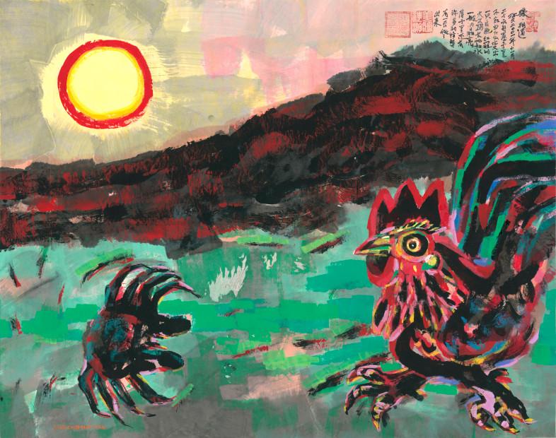Chen Haiyan 陈海燕, Fateful Encounter 缘•相遇, 2014