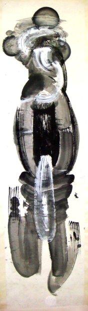 Zheng Chongbin 郑重宾, Another State of Man No. 6 人的另类状态6号, 1987