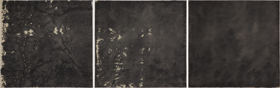 Dai Guangyu 戴光郁, Stains 汙痕, 1989