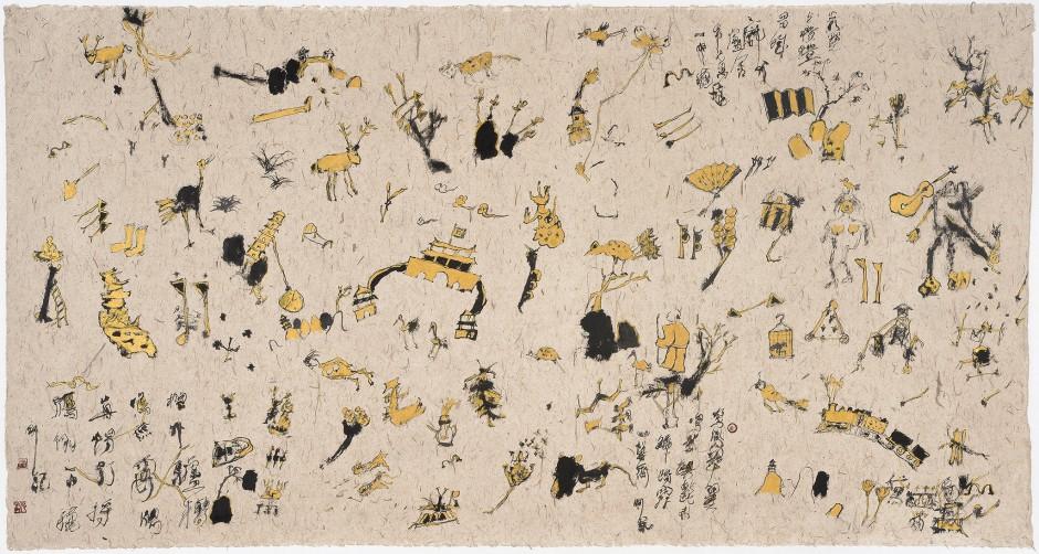 Wei Ligang 魏立刚, Wei State of Myriad Beings 魏州万生园 B, 2016