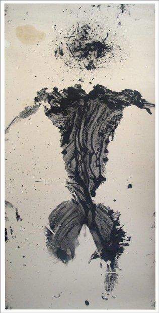 Wang Peng 王蓬, 84 Performance (Ink 84-4) 84行为艺术, 1984