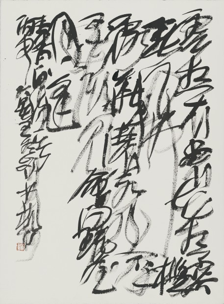 "Wang Dongling 王冬龄, Li Bai, ""In the Qingping Mode"" (First Verse) 李白 清平调·其一, 2016"
