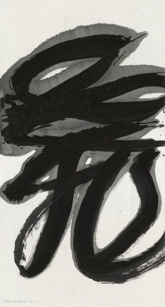 Wang Dongling 王冬龄, Flowers' Dance 花飞, 2013