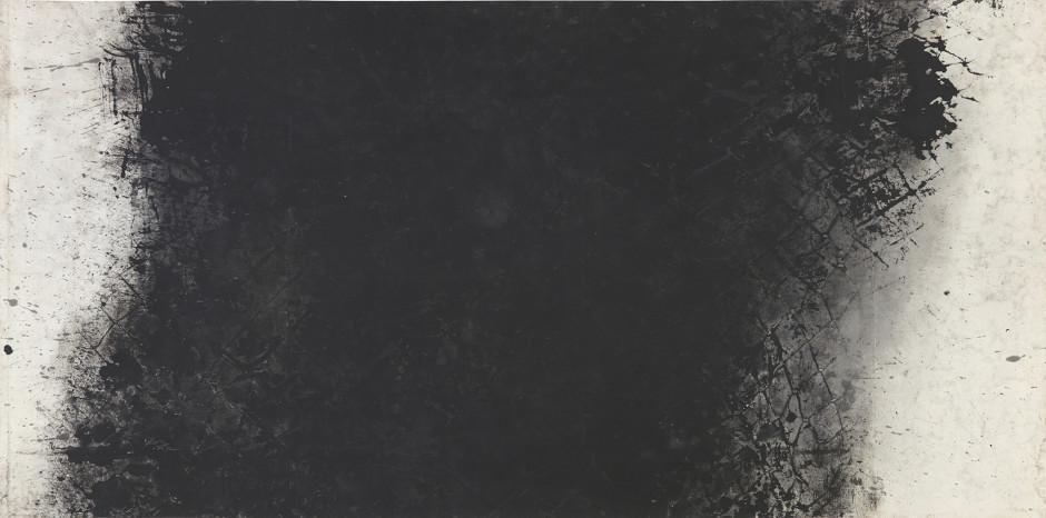 Yang Jiechang 杨诘苍, Net 网, 1984