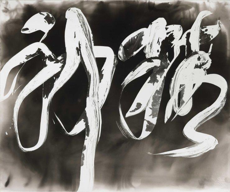 Wang Dongling 王冬龄, Spirit 精神, 2013