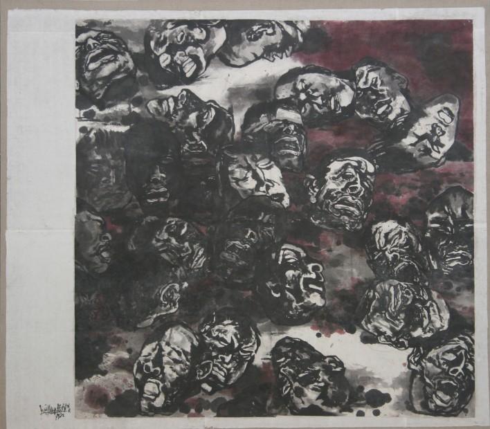 Yang Jiechang 杨诘苍, Massacre 屠杀, 1982