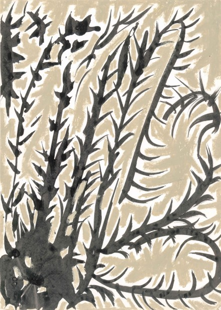 Huang Zhiyang 黄致阳, Morphological Ecology 006 形象生态006, 1988
