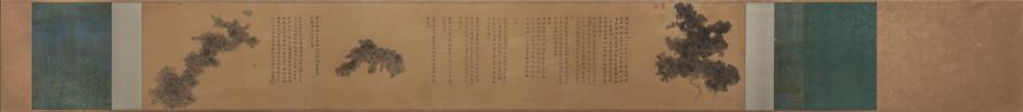 Bingyi 冰逸, Lotus Dynasty No. 1 : Cloud and Mud/Dust/Soil as One 莲朝之一:云泥无别卷, 2018