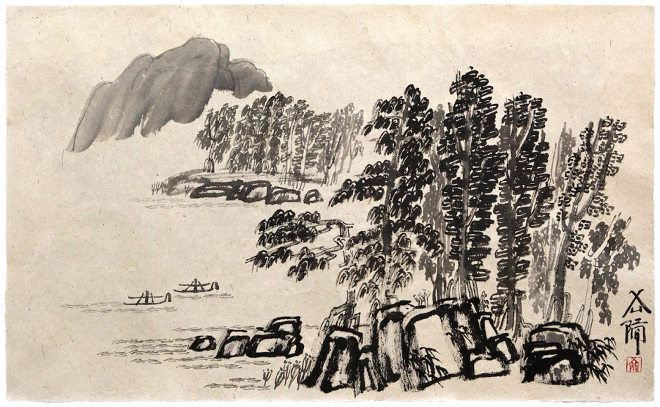 Xu Bing 徐冰, Landscript 2013-03 文字写生 2013-03, 2013