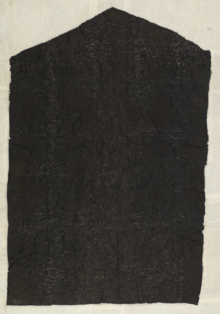 Yang Jiechang 杨诘苍, A Feudal Vassal's Jade Memorial Tablet 诸侯瑹, 1989-1990