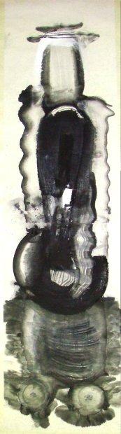 Zheng Chongbin 郑重宾, Another State of Man No. 7 人的另类状态7号, 1988