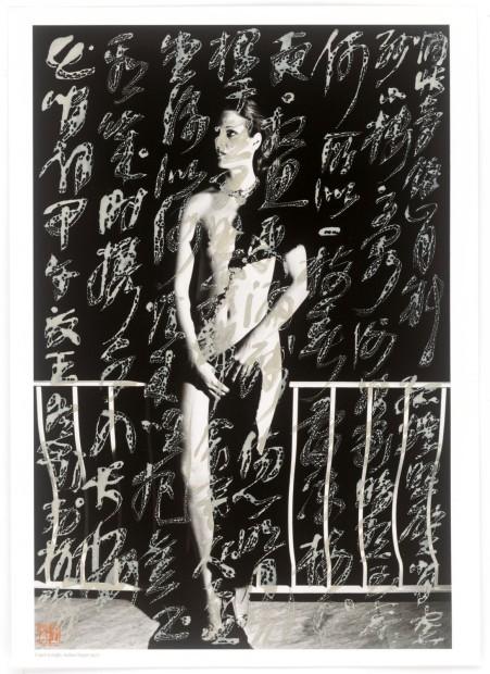 Wang Dongling 王冬龄, Poem by Wei Zhuang 韦庄《浣溪沙》, 2014