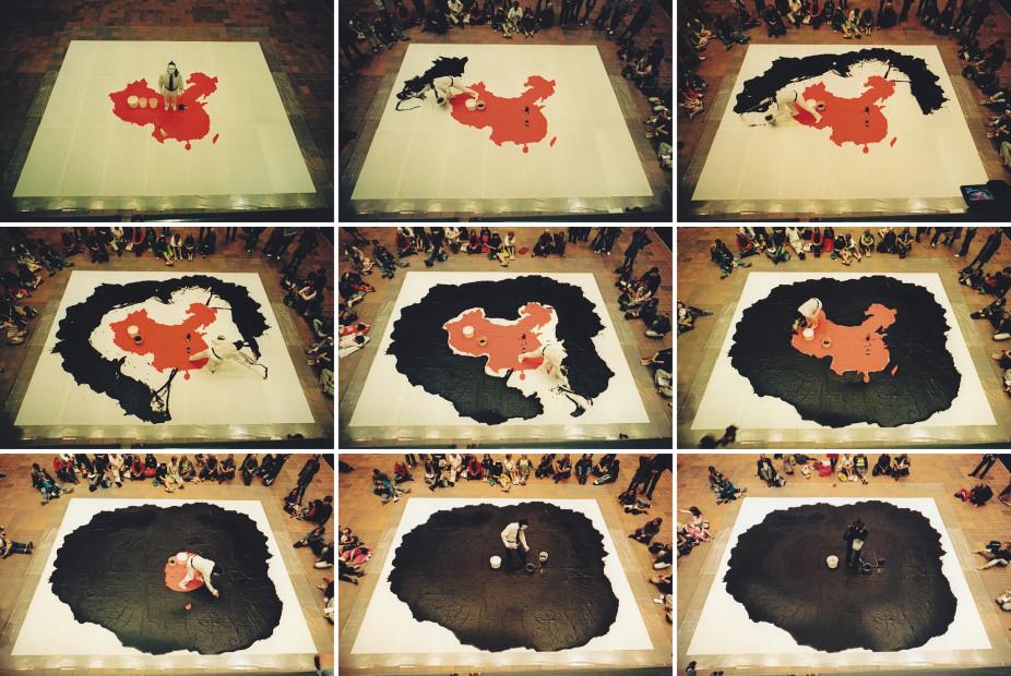 Dai Guangyu 戴光郁, The Failure of Defense 失守, 2007