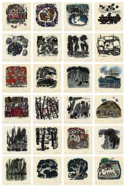 Xu Bing 徐冰, Shattered Jade Series, Color 碎玉集, 彩色, 1978-83