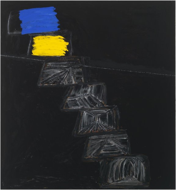 <em>Above and Below</em>, 2013